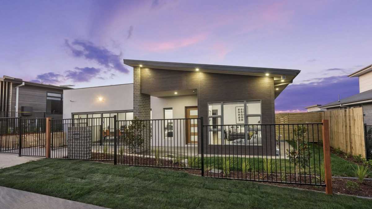 Denman Prospect Display Home
